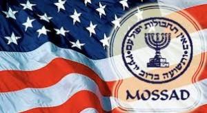 Eitan dijo a la Radio del Ejército israelí en el aniversario del calendario hebreo que Pollard  fue arrestado por el Buró Federal de Investigaciones en 1985 y que se le había pedido por el gobierno israelí apareciera en el juicio de Pollard como su control de inteligencia y cooperara con los esfuerzos fiscales del gobierno de Estados Unidos para condenar Pollard.