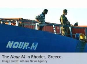 La Guardia Costera Helénica de Grecia se ha apoderado de un buque de carga que transportaba explosivos, municiones, y cerca de 20.000 fusiles de asalto Kalashnikov, supuestamente con destino a Siria o Libia.