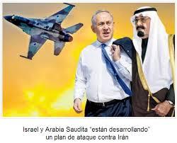 Israel es el único aliado serio que le queda a Arabia Saudí, señala el periódico Al Akhbar.