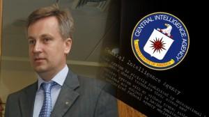 Naliváichenko fue contratado durante su mandato como cónsul general de la Embajada de Ucrania en EE.UU. y mantuvo los contactos con la inteligencia de EE.UU. después de dejar el servicio diplomático, los cuales se estrecharon entre 2006 y 2010, período cuando por primera vez dirigió el Servicio de Seguridad de Ucrania