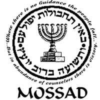 un problema importante para los israelíes es el factor de la inteligencia. Se dice que Irán proporcionó Hamas cohetes a través de estas rutas de contrabando a desde Sudán. Es difícil imaginar la ruta que estas armas podrían tener ya que la inteligencia israelí (y americanos) no detectaron su tránsito de más de mil millas, y que entraran en Gaza a pesar de la vigilancia hostil israelí y egipcia. Incluso si Irán no proporcionó las armas, y otro lo hubiera hecho, se plantearía la misma pregunta.