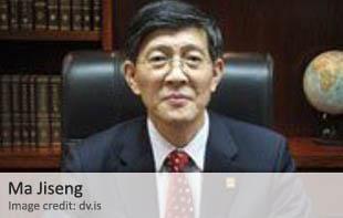 Según informes, las autoridades chinas han detenido a su embajador en Islandia bajo la sospecha de espiar a favor de Japón, según informes de prensa. Ma Jiseng, de 57 años, es un diplomático de carrera que pasó más de ocho años en la embajada de China en Japón. Él estuvo allí por dos períodos separados, de 1991 a 1995 y de 2004 a 2008