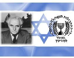 Estrategia que fue ideada por el fundador de Israel y Primer Ministro, David Ben-Gurion, y formó la doctrina operacional básica del Mossad desde la creación de la organización, en 1949.