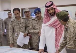 Según el informe del BND, el príncipe Mohammed, quien es segundo en la línea al trono, está tratando de consolidar su posición en la sucesión real mediante la promoción de una política exterior más radical y militarizada. Esto, dice el BND, se puede ver en la intervención militar en curso de Arabia Saudita en Yemen, así como en su política muy intervencionista en apoyo de los rebeldes antigubernamentales en Siria.