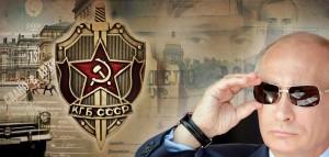 la administración del presidente Vladimir Putin ha teniendo en cuenta la fusión de dos importantes agencias de inteligencia y contraterrorismo de Rusia en una sola. En concreto, el Servicio de Inteligencia Exterior de Rusia, o SVR, se fusionarán con el FSB, el Servicio de Seguridad Federal,