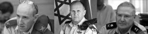 Aharon Zeevi-Farkash —ex jefe de la FDI Direccion de Inteligcencia Militar, Aman, 2002-2006— y Amos Yadlin (ex jefe  de las FDI —Dirección de Inteligemcia Militar, Aman, 2006-2010)— han expresado previamente su apoyo al acuerdo y han criticado al primer ministro israelí por dañar las relaciones de Israel con Estados Unidos.