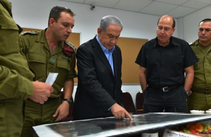 """""""Estamos decididos a completar esta misión con o sin un alto el fuego, y por lo tanto no vamos a aceptar ninguna propuesta que no permite que las FDI para completar este trabajo, que es importante para la seguridad de los ciudadanos de Israel"""","""