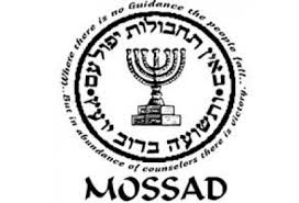 MOSSAD LOGO ISRAEL