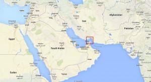 El estrecho de Ormuz | Google Maps