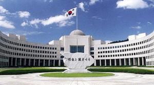 Una nota de suicidio encontrado junto al cadáver de un oficial de inteligencia de Corea del Sur menciona un escándalo de escuchas telefónicas que ha causado controversia en el país. Foto: Sede del Servicio de Inteligencia Nacional (SIN)—