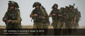 La Dirección de Inteligencia Militar (DIM) de Israel ha emitido una advertencia a todos los soldados en las fuerzas armadas de Israel (FDI) para resistir los intentos de la Agencia de Inteligencia de Estados Unidos (CIA) para reclutarlos.